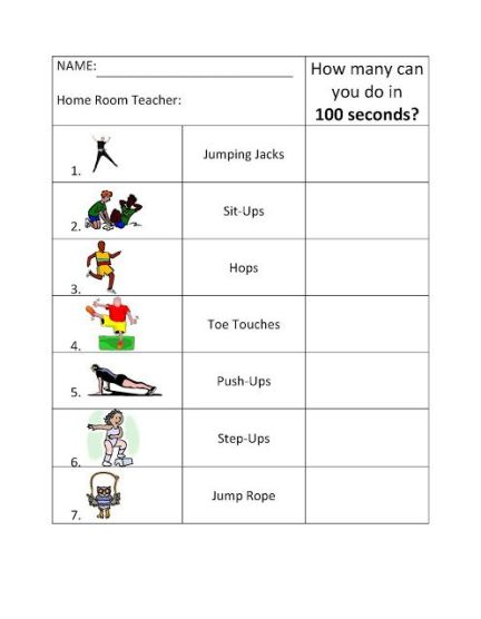 Home Fitness sheet 100 second challenge